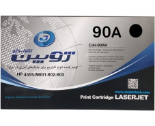 Joubin Toner cartridge 90A
