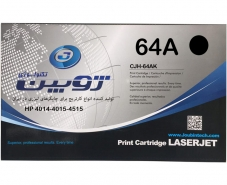 Joubin Toner cartridge 64A